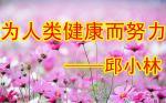 2._副本.jpg