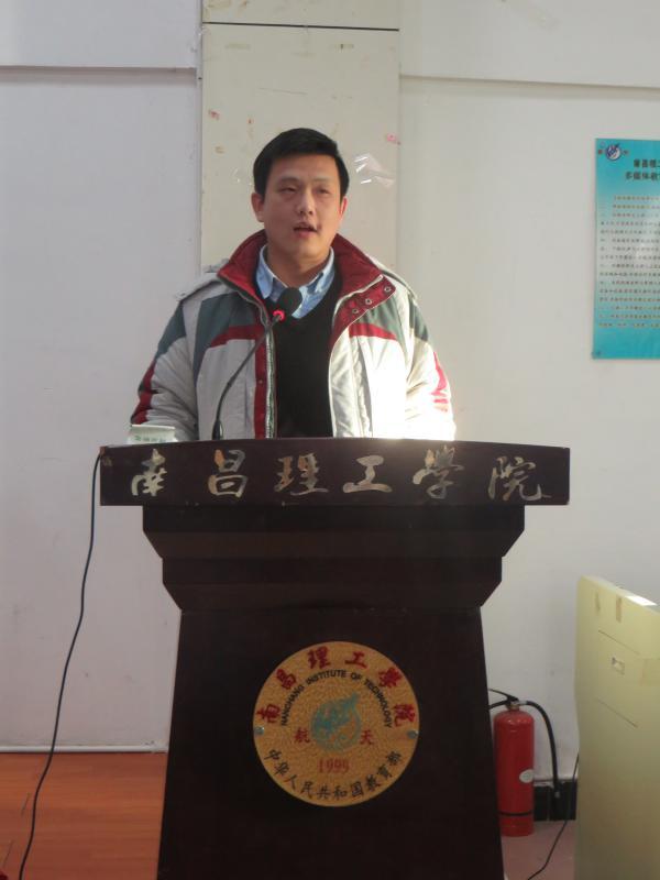 10.教师代表吴波博士发言.jpg