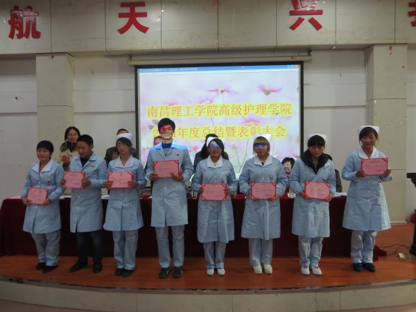 09.获奖学生.jpg
