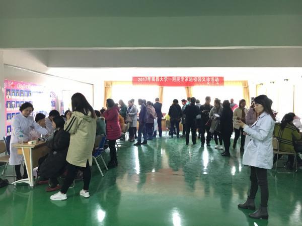 3月3日活动照片IMG_2740_看图王.jpg