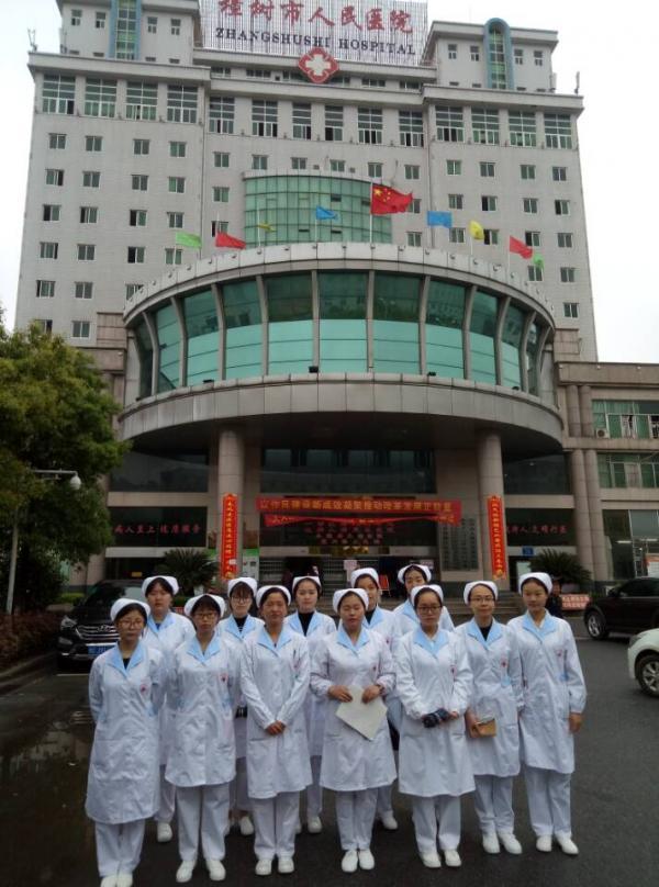 8樟树市人民医院.png