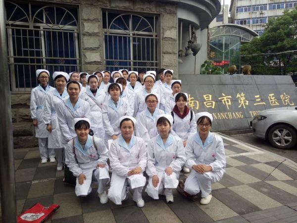 4南昌市第三医院.png