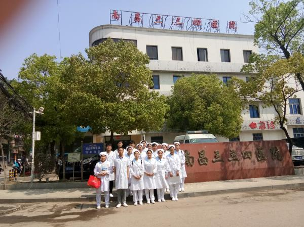 7南昌市三三四医院.JPG