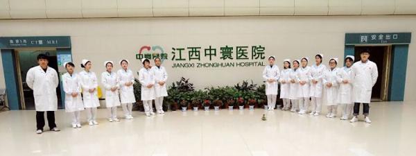 9江西中寰医院.png